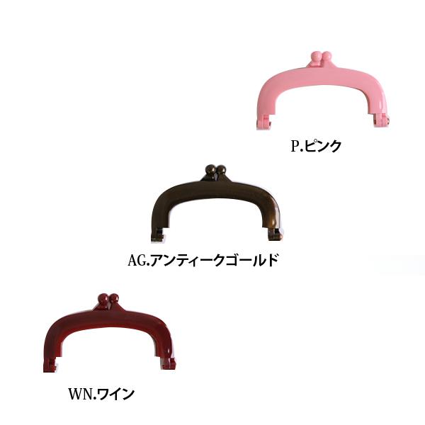 アイテムポストで買える「がま口 プラスチック口金★10cm★5色」の画像です。価格は471円になります。